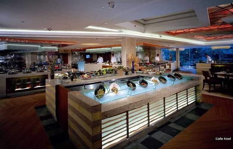 Kowloon Shangri-La Hong Kong - Restaurant - 4