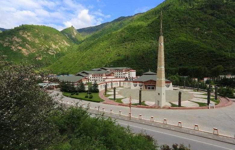 Sheraton Jiuzhaigou Resort - Hotel - 16