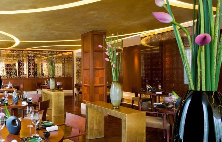 Crowne Plaza Shanghai - Restaurant - 3