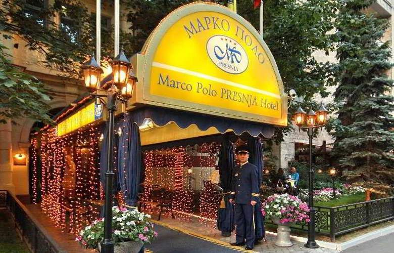 Marco Polo Presnya - Hotel - 0