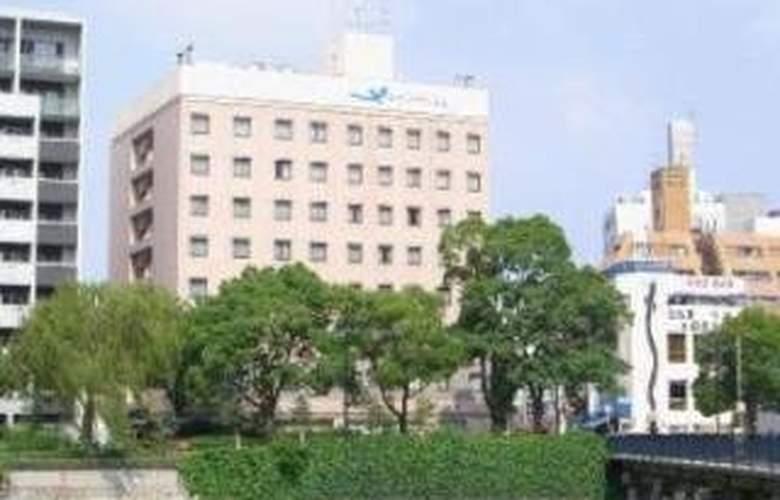Court Hotel Hiroshima - General - 1