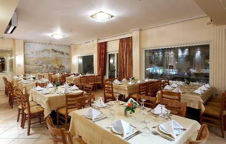 Achillion - Restaurant - 7
