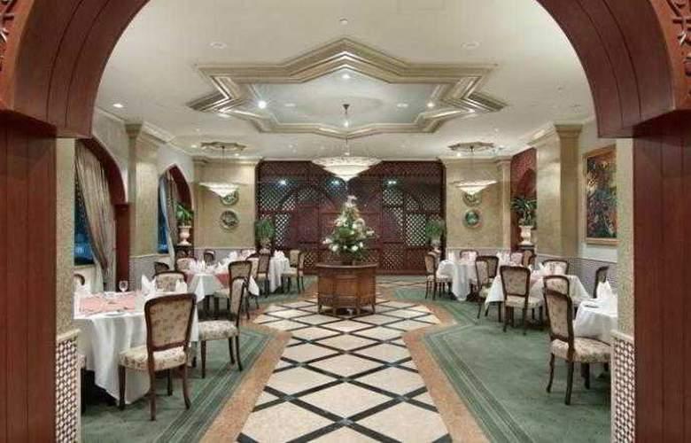 Madinah Hilton - Restaurant - 14