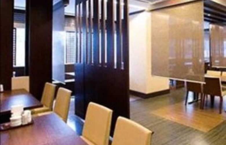 Livemax Yokohama-Tsurumi - Restaurant - 3