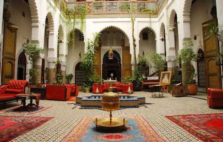 Dar el Ghalia - Hotel - 0
