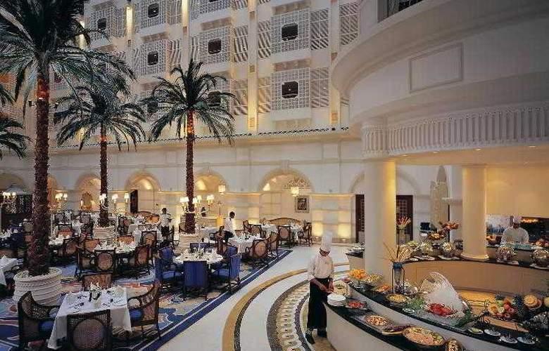 Itc Maratha - Hotel - 15