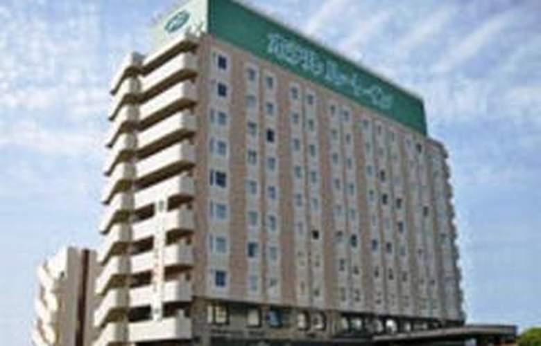 Route Inn Yatsushiro - Hotel - 0