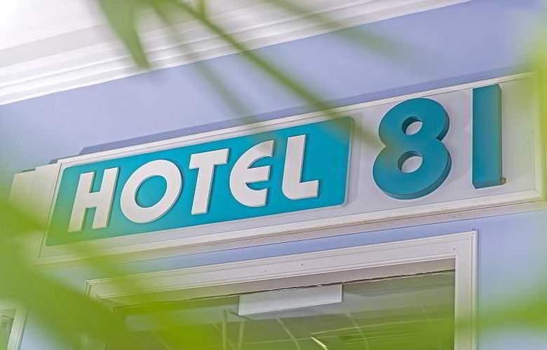 Hotel 81 Cosy - Hotel - 8