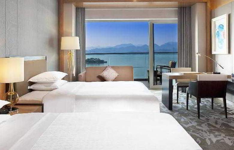 Sheraton Qiandao Lake Resort - Hotel - 13