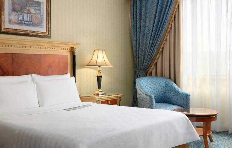 Le Meridien Makkah - Hotel - 8