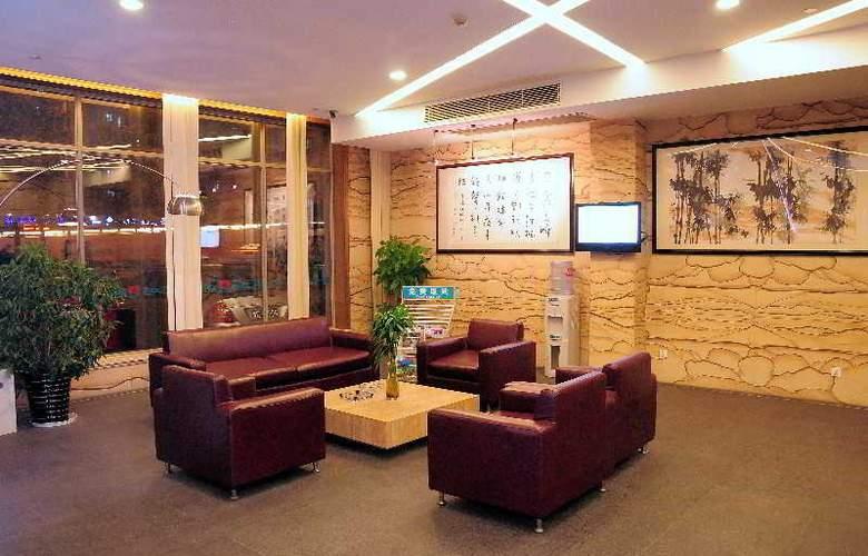 Jinjiang Inn (Administrative Service Centre,Suzhou - General - 2