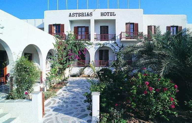 Asterias Hotel  - Hotel - 2
