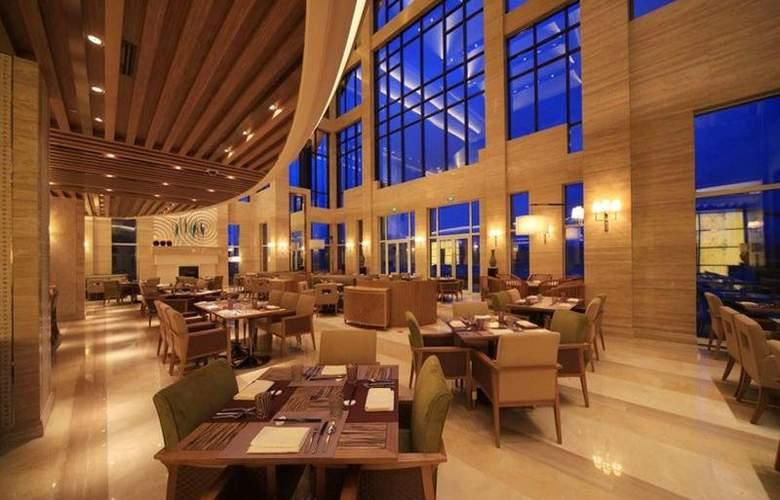 Hilton Hangzhou Qiandao Lake Resort - Restaurant - 17