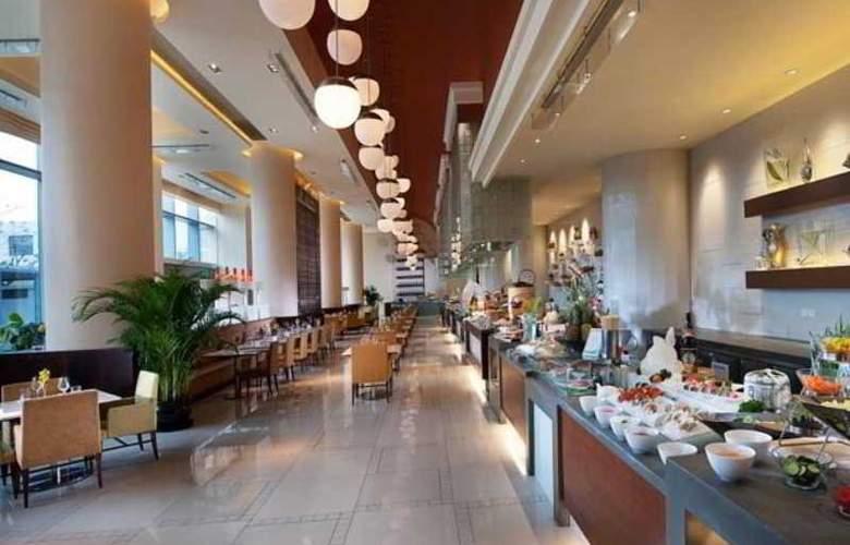 Holiday Inn Shanghai Pudong Kangqiao - Restaurant - 13