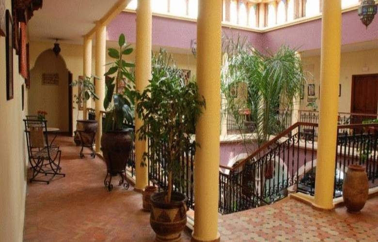 Riad Zahra - Hotel - 10