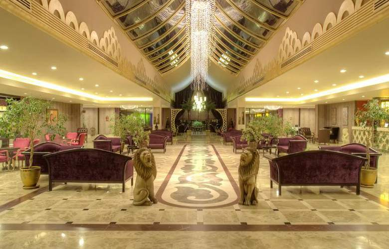 Siam Elegance Hotel&Spa - General - 16