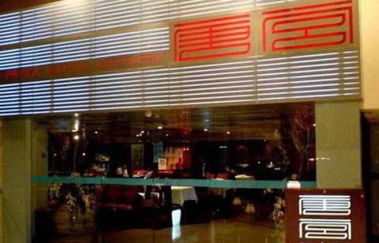 Jin Jiang Galaxy - Restaurant - 15