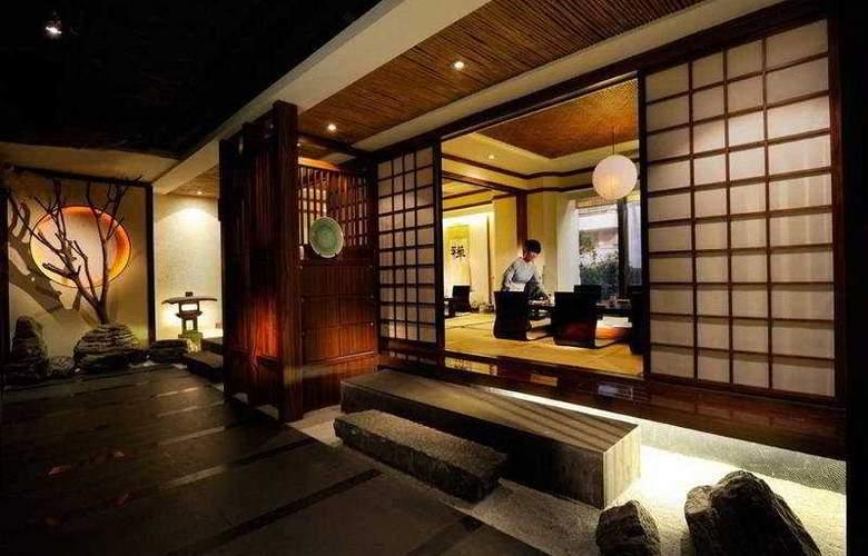 Crowne Plaza Foshan - Hotel - 7