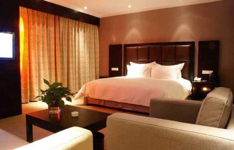 Guangzhou Hong Yuan Hotel - Room - 2