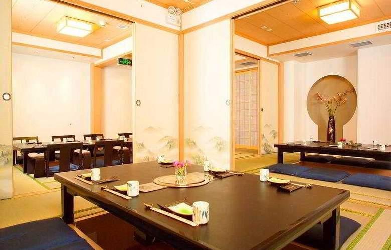 Guang Dong - Restaurant - 7