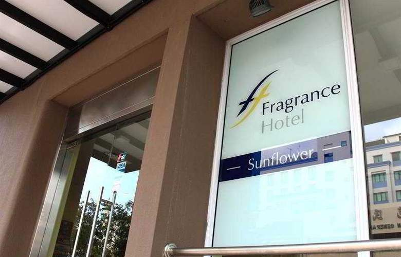 Fragrance Hotel-Sunflower - Hotel - 0