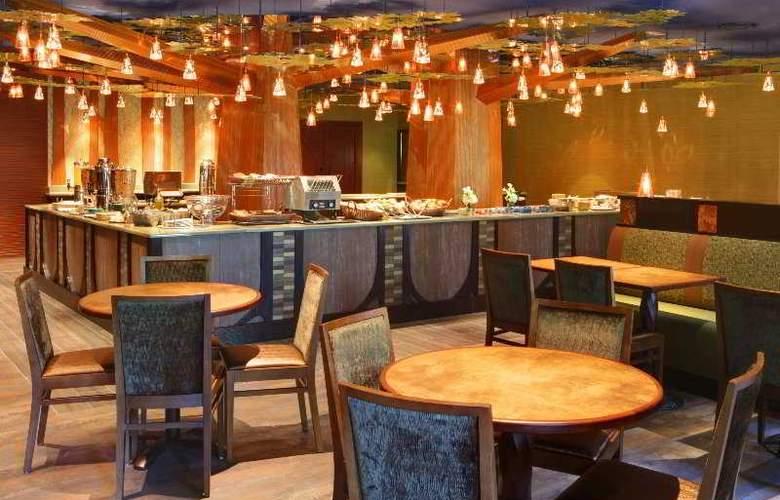 Disney's Sequoia Lodge - Restaurant - 10