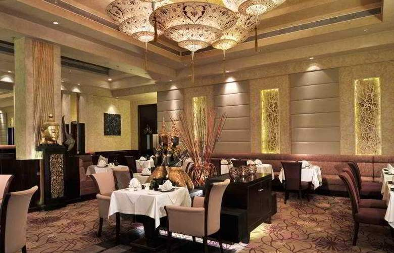 Optus Sarovar Premier - Restaurant - 7