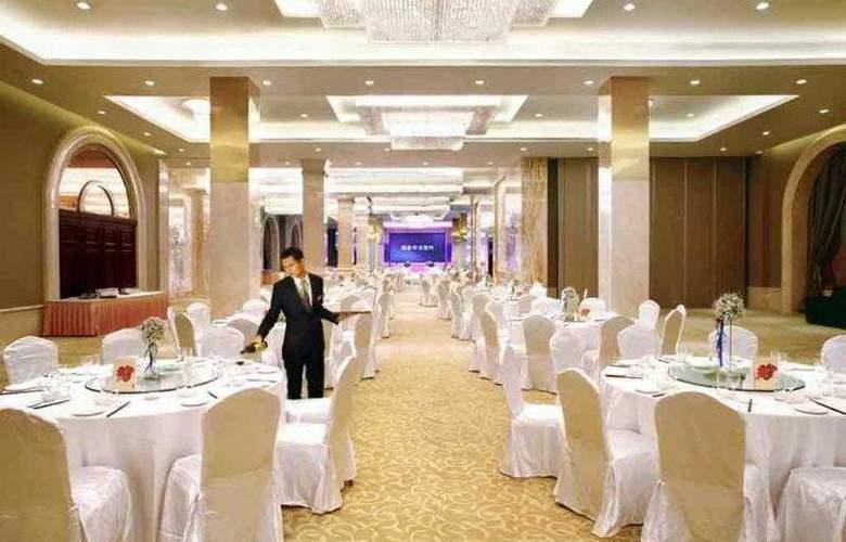 Novotel Xin Hua - Hotel - 16