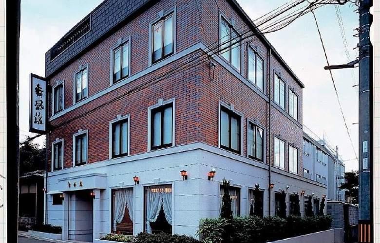 Gion No Yado Maifukan - Hotel - 0