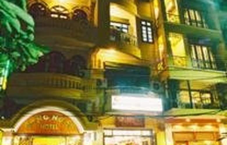 Hong Ngoc 1 Hotel - Hotel - 0