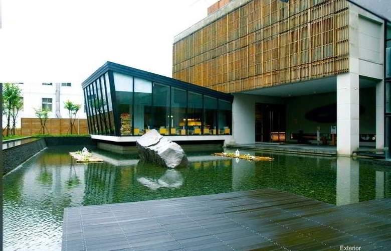 Wulai Pause Landis Resort - General - 2