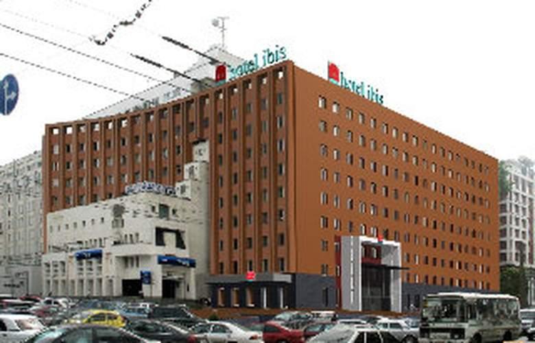 Ibis Nizhny Novgorod - Hotel - 0