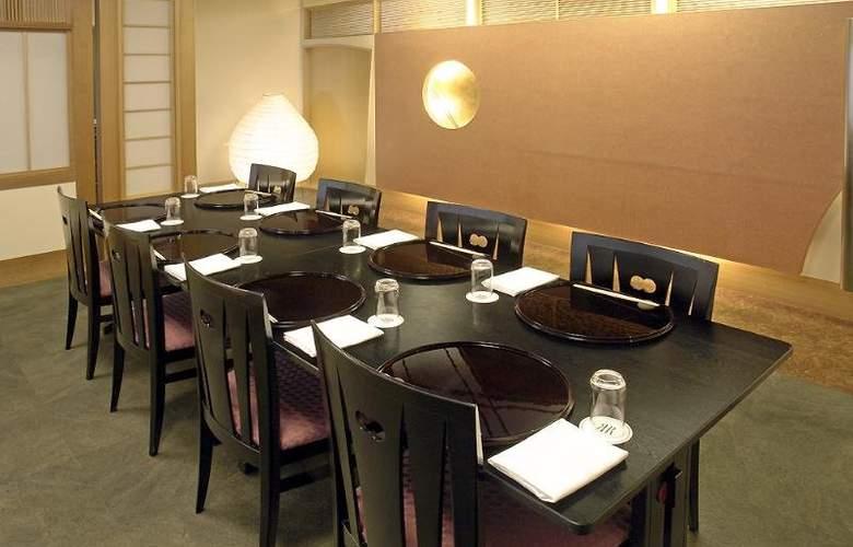 Rihga Royal Hotel Hiroshima - Hotel - 10