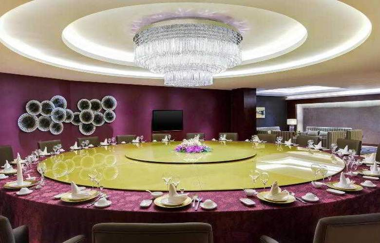 Sheraton Golden Beach Resort Yantai - Hotel - 26