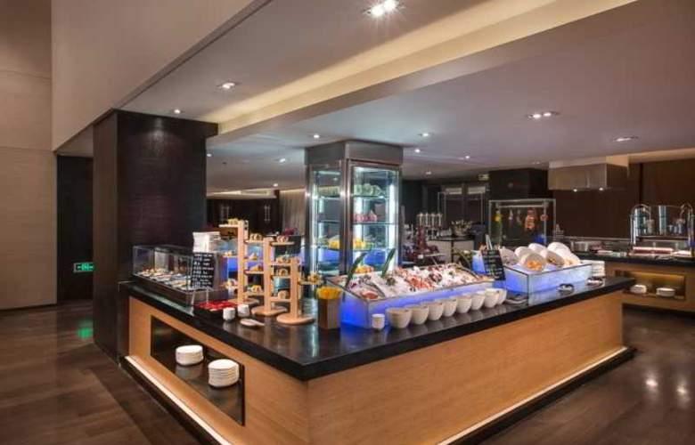 Himalayas Qingdao Hotel - Restaurant - 3