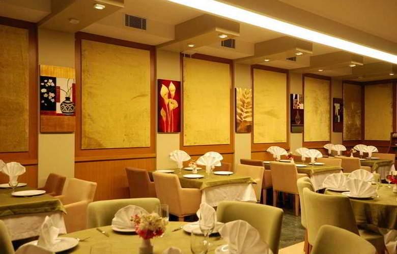 Jaleriz - Restaurant - 8