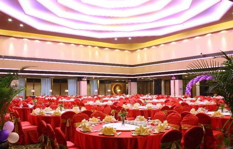 Haiyatt Garden Hotel Chang An - Restaurant - 5