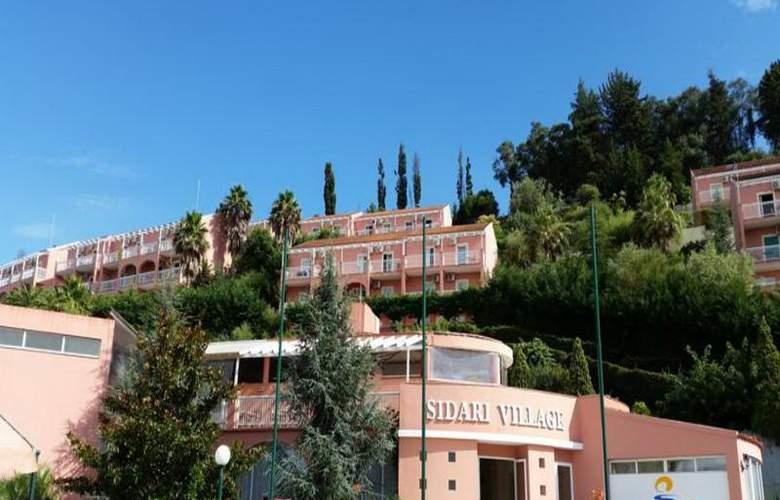 Cyprotel Panorama Sidari Village - Hotel - 3