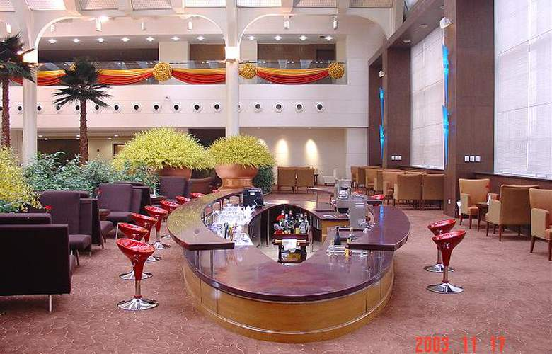 World Trade Hotel Taiyuan - Bar - 2