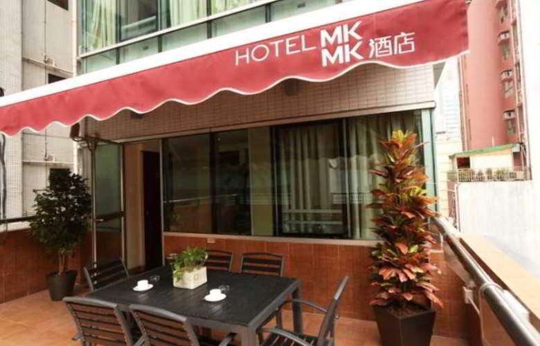 Hotel MK - Hotel - 3