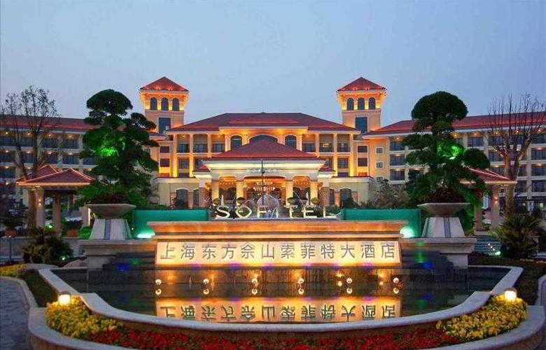 Sofitel Shanghai Sheshan Oriental - Hotel - 0