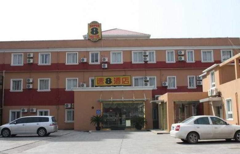 Fengye Super8 Lujiazui - Hotel - 0