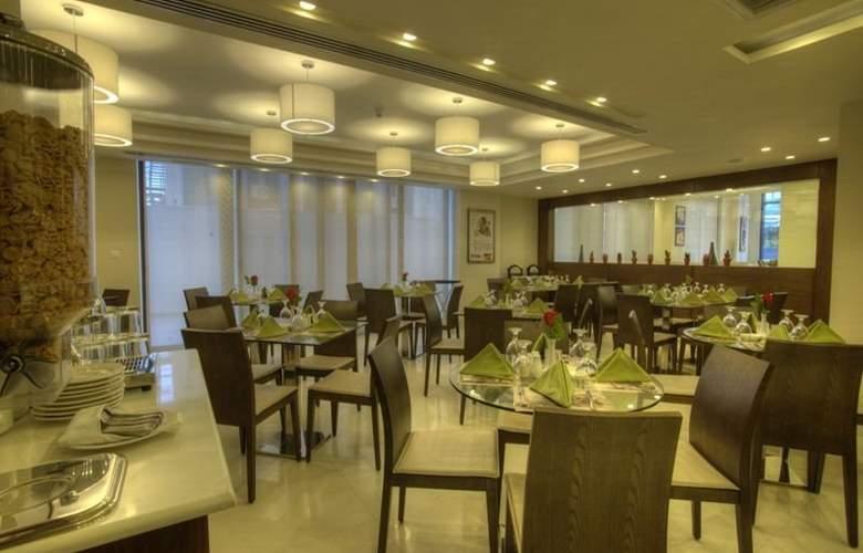 MiskAmman Hotel - Restaurant - 2