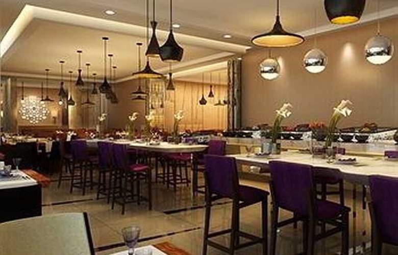 Carlton City Hotel Singapore - Restaurant - 10