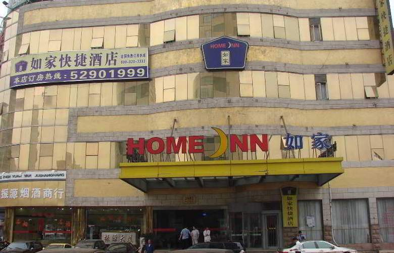 Home Inn Zhenping Road Railway Station - Hotel - 0