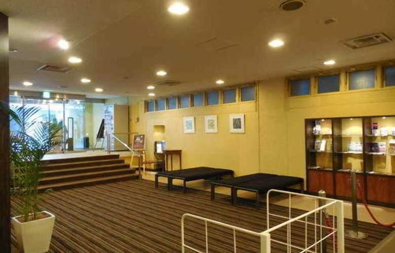 Chisun Hotel Sendai - Hotel - 1