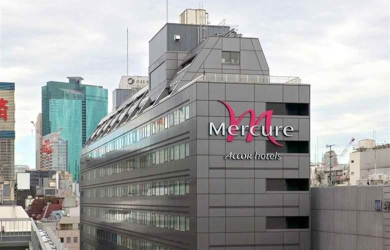 Mercure Hotel Ginza Tokyo - Hotel - 30