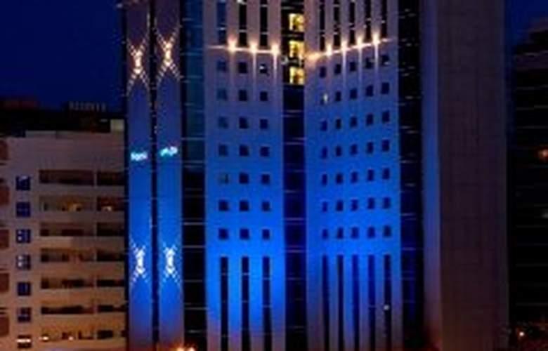Citymax Al Barsha at the Mall - General - 2