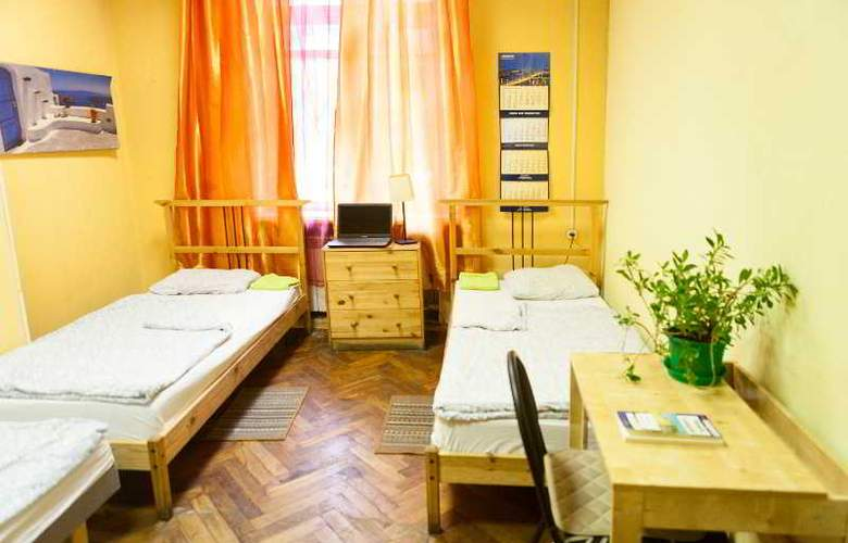 Moscow Home Hostel - Room - 13