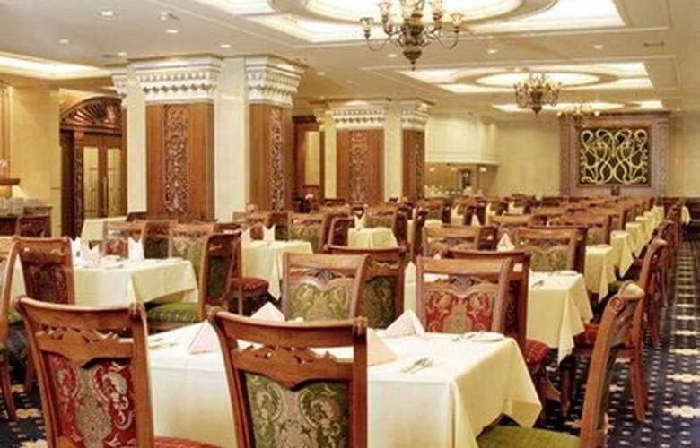 Canton - Restaurant - 3